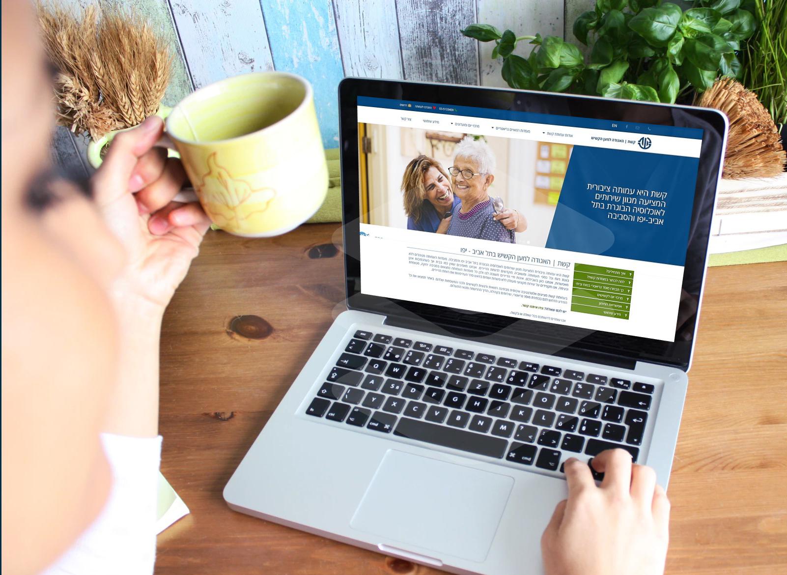 עיצוב ובניית אתר תדמית עבור אגודת קשת למען הקשיש
