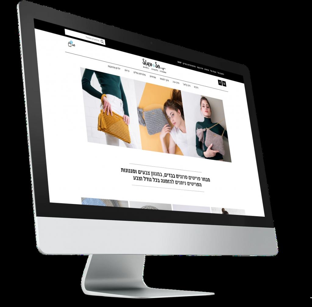 עיצוב ובניית חנות מקוונת עבור המותג SLAV&SO מוצרי טריקו סרוגים בעבודת יד