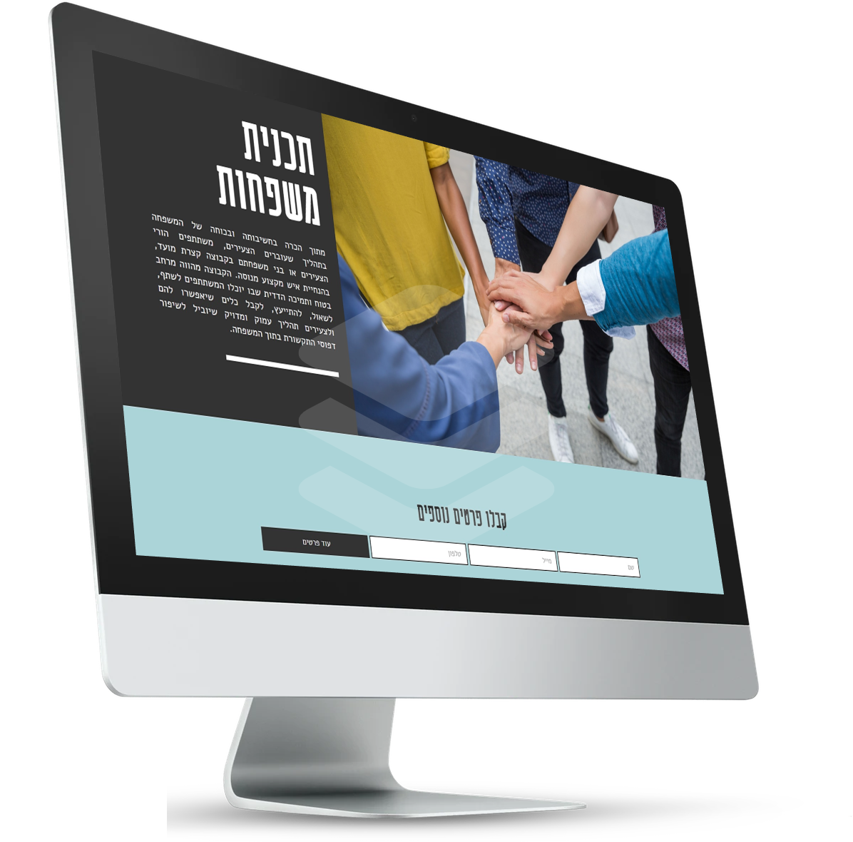עיצוב ובניית אתר תדמית עבור ליברה לופט - מקום לשינוי